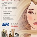 SRP at Beautyworld Japan West